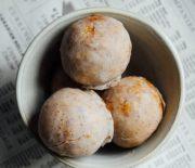 Vanilla Caramel Donut Holes